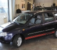 Lada Kalina Limited Edition 1117